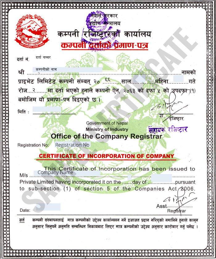 Company-Registration-Certificate