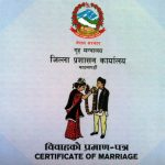 Marriage Certificate in Nepal